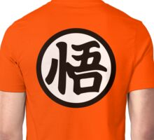 Goku (Go) Kanji Unisex T-Shirt