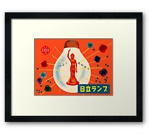 50's Japanese Ad Artwork Framed Print