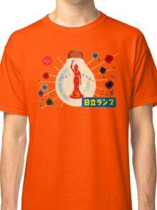50's Japanese Ad Artwork Classic T-Shirt