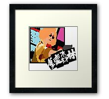 Chungking Shootout Framed Print