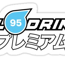 Premium 95 Soul Drinker Decal Sticker