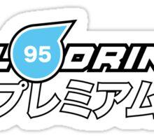 Premium 95 Soul Drinker Decal Sticker