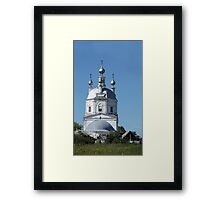 Temple in the village Framed Print
