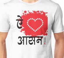 I LUV ASANA Unisex T-Shirt