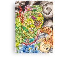 Koi dragon and koi fish Canvas Print