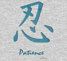 Patience in Kanji 3H Baby Tee