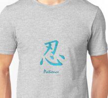 Patience in Kanji 3H Unisex T-Shirt