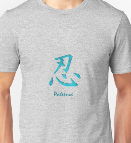Patience in Kanji 3H Unisex T-Shirt