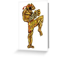 Tiger Fitness Greeting Card
