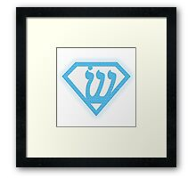 Superman Logo Redesign Framed Print