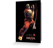 -GEEK- Shoryuken Greeting Card