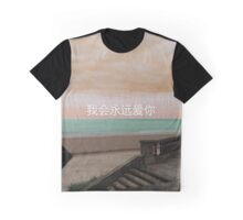 Cardinal Sands Graphic T-Shirt