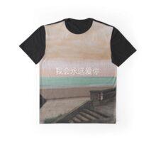 Cardinal Sands Graphic T-Shirt