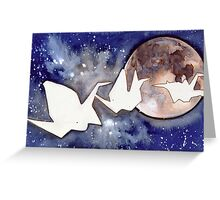 Space Cranes Greeting Card