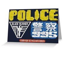Blade Runner Police Greeting Card