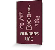 Wonders of Life Greeting Card