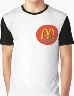 madonna's  (mcDonalds) Graphic T-Shirt