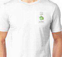 Singlish Pictorial: Lime, Lump Unisex T-Shirt