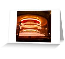 Merry-go-round and round and round! Greeting Card