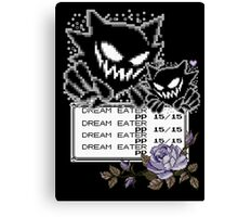 Dream Eaters Canvas Print