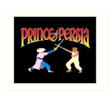 PRINCE OF PERSIA - CLASSIC PC GAME Art Print