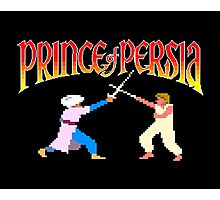 PRINCE OF PERSIA - CLASSIC PC GAME Photographic Print