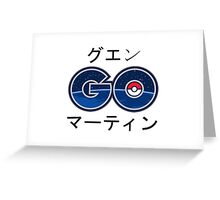 Cool Pokemon GO Japanese Text Greeting Card