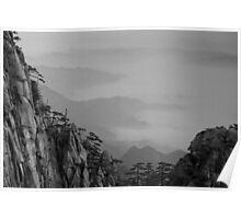 Mt. Huangshan Poster
