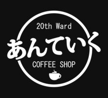 20th Ward Anteiku Coffee Shop by Muta