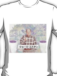 George Constanza Kawaii T-Shirt