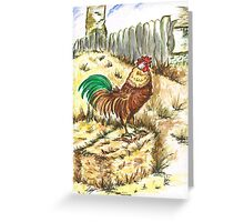 King Rooster Greeting Card