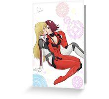Yu-Gi-Oh! - Aki & Sherry Greeting Card
