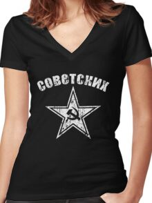 Vintage Soviet Red Star with Hammer and Sickle Women's Fitted V-Neck T-Shirt