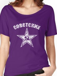 Vintage Soviet Red Star with Hammer and Sickle Women's Relaxed Fit T-Shirt