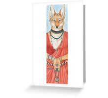 Masai Jackal Greeting Card