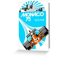 Monaco Grand Prix Poster Greeting Card