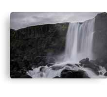 Boring waterfall Metal Print