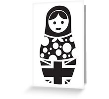 Russian Doll Black & White Greeting Card