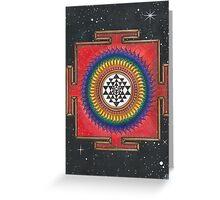 Shri Yantra Mandala  Greeting Card