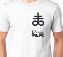 Brimstone Japanese Unisex T-Shirt