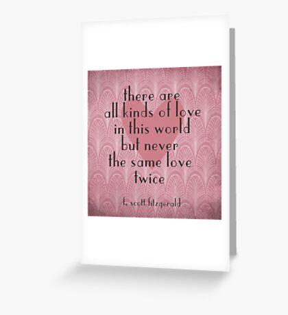 F. Scott Fitzgerald Illustrated Quote Greeting Card
