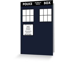 Tardis Door (Version 2) Greeting Card