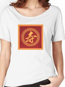 Chinese Longevity Calligraphy Framed Women's Relaxed Fit T-Shirt