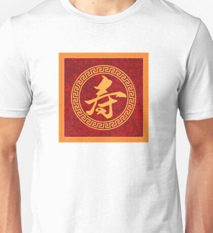Chinese Longevity Calligraphy Framed Unisex T-Shirt