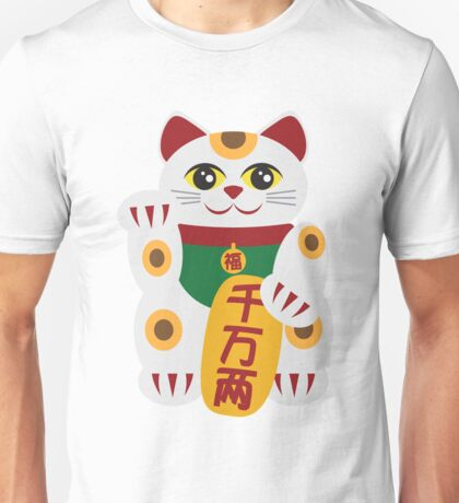 Maneki Neko Beckoning Cat Illustration Unisex T-Shirt