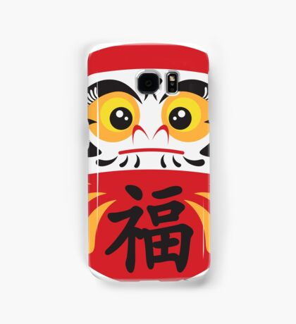 Japanese Daruma Doll Illustration Samsung Galaxy Case/Skin