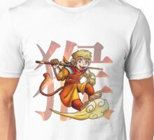 Sun Wukong Unisex T-Shirt