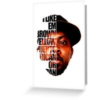 phife  Greeting Card
