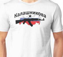 Kalashnikov Unisex T-Shirt