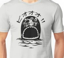 Laboon One Piece - The whale on the red line Unisex T-Shirt